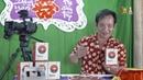 NS Quang Tèo chia sẻ sau khi sử dụng sản phẩm Hatachi Chữa Rụng Tóc Tóc Bạc Sớm Thuốc Tốt Asia
