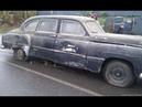 ГАЗ 12 ЗИМ который доживал свои последние дни где то в Чехии но потом попал в руки
