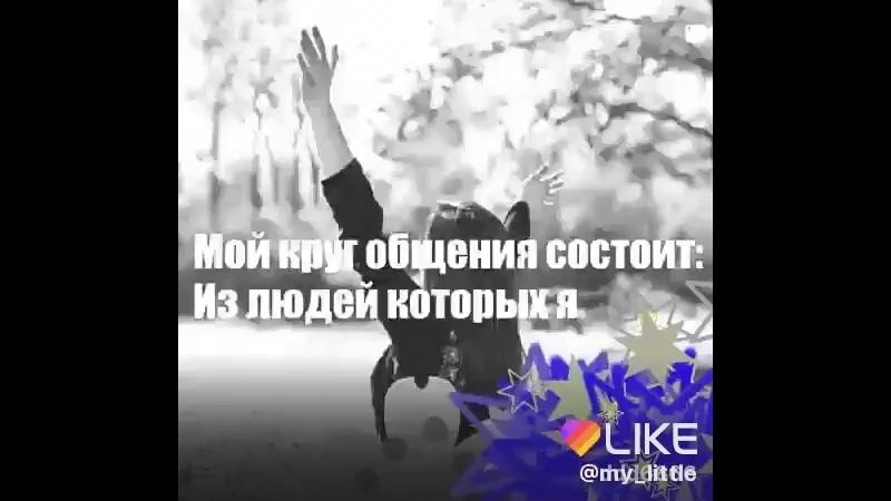 LIKE_6547147030944192147.mp4