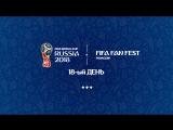18 день | FIFA FAN FEST MOSCOW | Бразилия - Мексика | Вахтанг | Настя Крайнова | Total I Кравц I Пицца I Бельгия - Япония