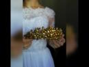 Диадема свадебная золотая