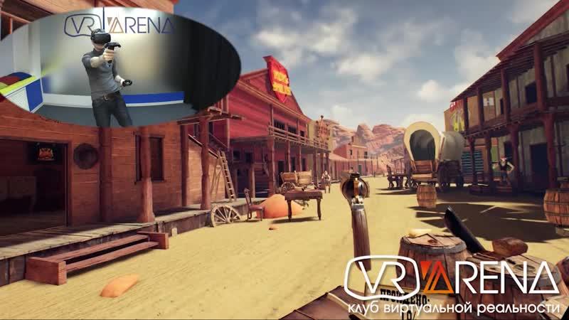 Guns'n'Stories: Bulletproof VR (геймплэй)