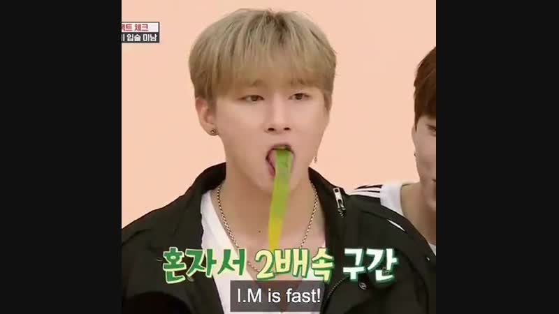 Changkyun chewing that jelly so fast why is this funny