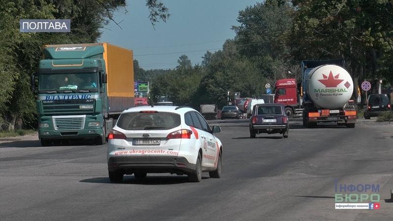 На дорогах Полтавщини встановлять майданчики для зважування великих вантажівок