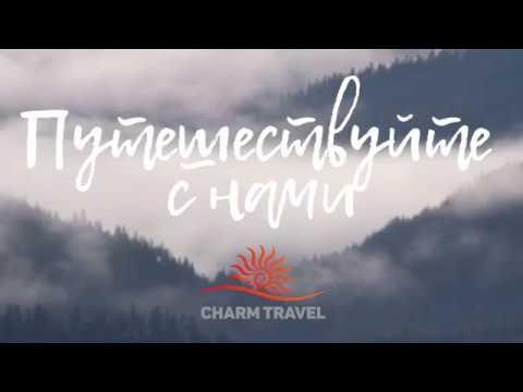 Тур Завораживающий мраморный каньон от компании Charm Travel