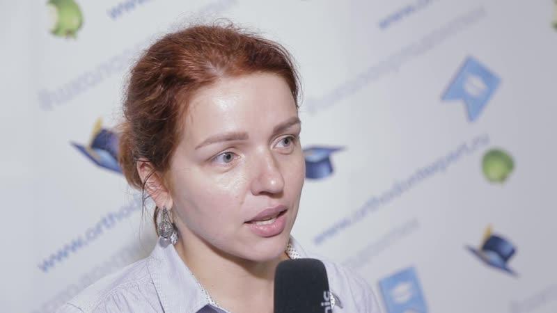 Отзыв Ольги КОВАЛЬСКОЙ - доктора из Хабаровска, о семинаре Ортодонтическое лечение детей