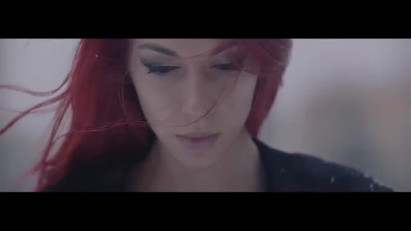 LASCALA - Реванш [официальное видео]