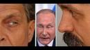 Путин это ХОРОШО Корчинский Невзоров