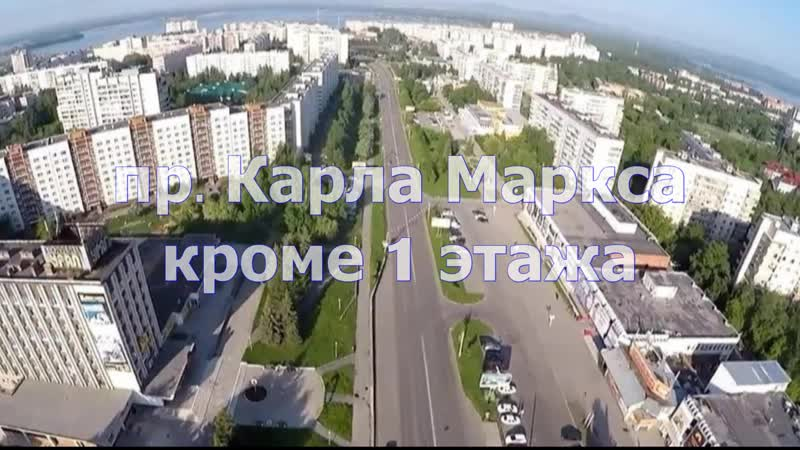 ЗАЯВКА НА ПОКУПКУ 1 ком. кв. Озёрск Док Бюджет: 1 650 т.р.