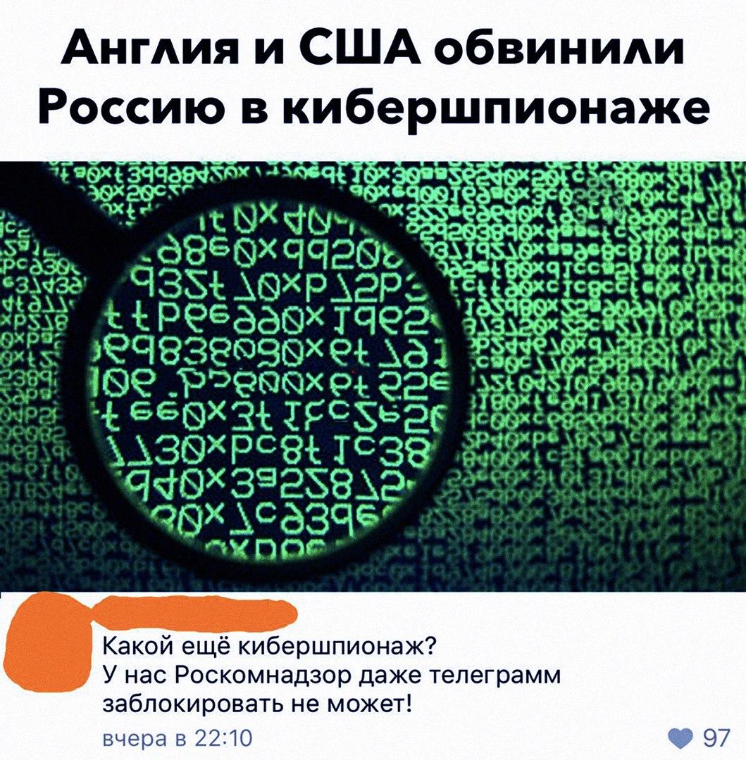 https://pp.userapi.com/c845322/v845322613/30a0f/bxdO7gHysf4.jpg