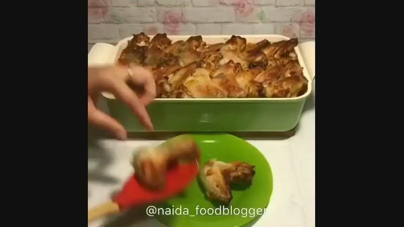 Куриные крылышки запечённые в духовке с рисом и овощами😋