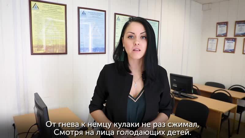 В канун Дня Победы на Алтай-Коксе подготовили поэтический флэш-моб