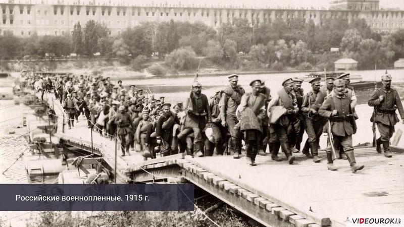 Причины и характер Первой мировой войны