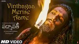 Vinthagaa Merise Aame | Binte Dil Telugu | Padmaavat | Padmavati