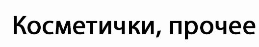 vk.com/stylishchina/other_bags
