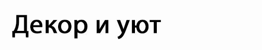 vk.com/stylishchina/home_decor