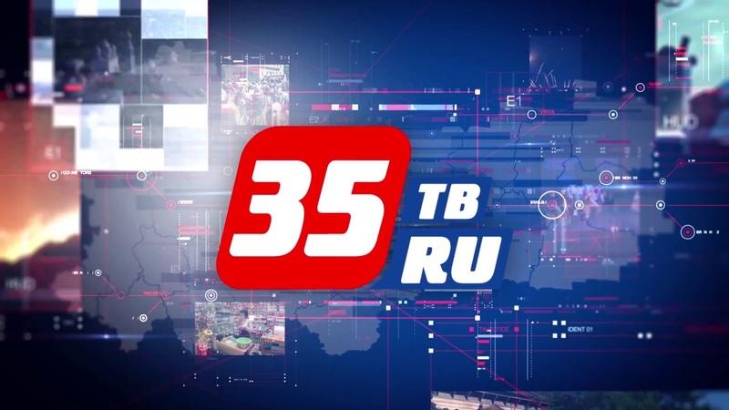 Губернатор Вологодской области наградил спортсменов, спасших тонущих детей в Великоустюгском районе