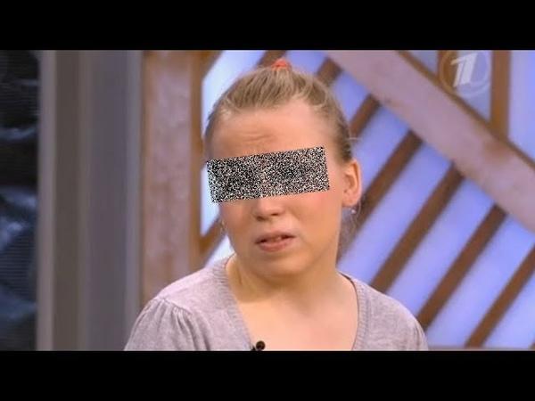 Секси-Валя живёт с прахом и вымогает деньги в сетях