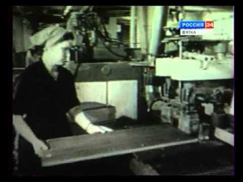 1977. Города Кировской области. Слободской. Из кинофонда