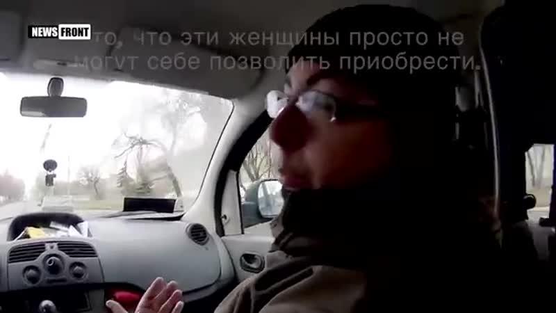 Последняя Осень в Донецке Фильм француза репортера Бенуа Муша