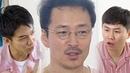 18.08.26 Lee Seung Gi Jibsabu Ep 33 Cuts (6)