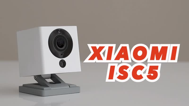 Xiaomi Small Square Smart Camera ISC5