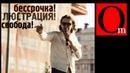 путин продолжает раскрывать свой самый большой страх Мы не хотим, чтобы по нашим улицам бегали Саакашвили