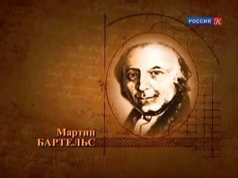 Неевклидовы страсти. ГТРК Культура (2010)