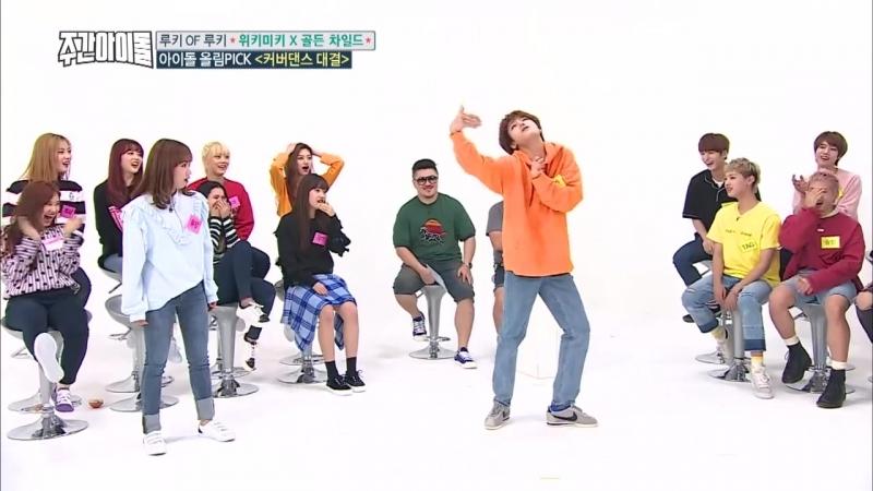Weekly Idol EP 320 ROOKIESs BATTLE 프리스타일 댄스 배틀