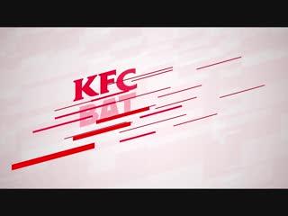 Реальные истории победителей KFC BATTLE. Отзывы о проекте