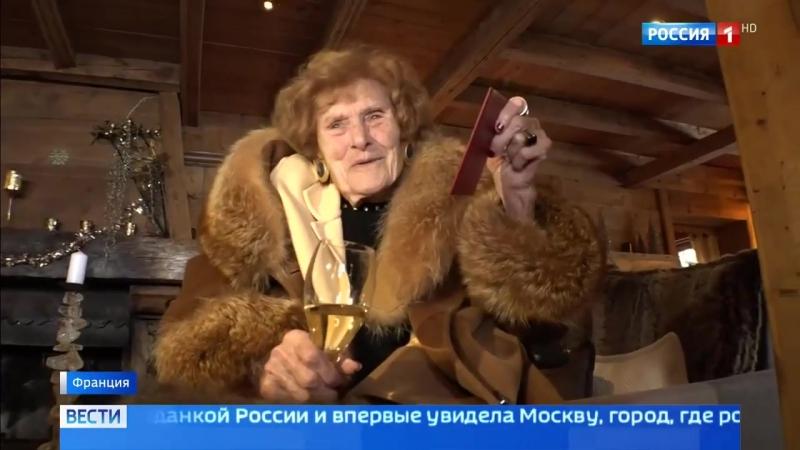 Россия 24 - Российские дипломаты преодолели сотни километров ради голоса баронессы Ирины фон Дрейер - Россия 24