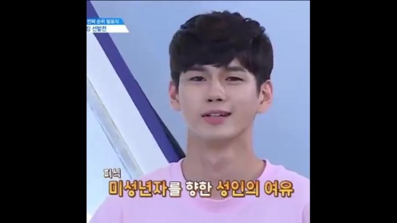 Ong Seongwoo - Historical Moment