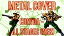 Audiosurf: Metal cover - Contra - All stages (NES)