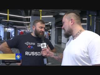 Пореченков, Олейник, Кудряшов, Кокляев, Дёмин - «Время сильных»