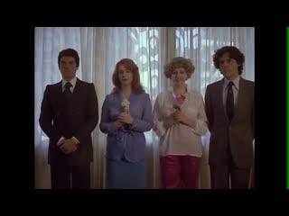 Секс - это безумие (1981) https://vk.com/club119190518 -Лучшая эротическая группа кино