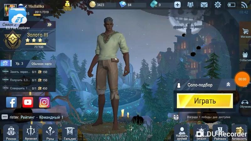 Как правильно тратить золото. Survival Heroes. PUBG MOBA для Android.