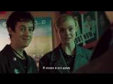 Как разговаривать с девушками на вечеринках — Русский трейлер (Субтитры, 2018)