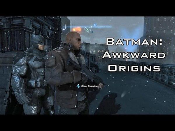 Batman: Awkward Origins