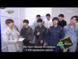 RUS SUB01.06.18 BTS Interview @ Music Bank