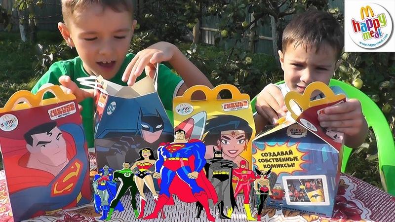 McDonald`s Happy Meal JUSTICE LEAGUE Обзор игрушек ХЭППИ МИЛ ЛИГА СПРАВЕДЛИВОСТИ