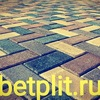 Тротуарная плитка|бордюр|укладка под ключ