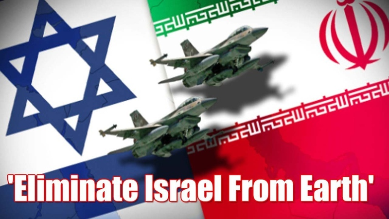Iran Ready to 'Eliminate Israel From Earth' Air Force Commander