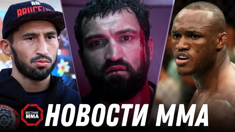 Драка с участием Камару Усмана, Арман Оспанов выбывает, Арловский собирается выживать