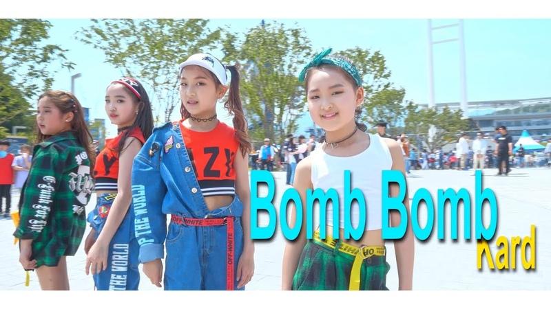 [KPOP IN PUBLIC CHALLENGE] 카드(KARD) - 밤밤(Bomb Bomb)