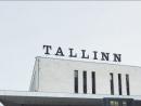 Янги в Таллине