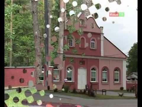 Замечательное видео об Ивье и Ивьевском районе