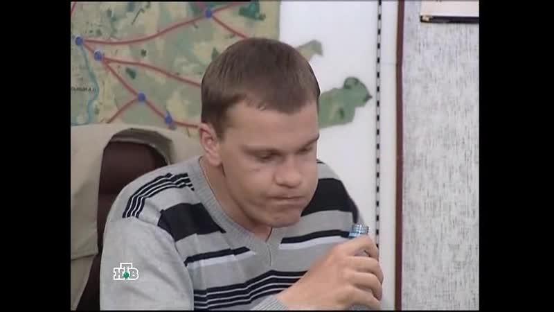 Возвращение Мухтара -2. 5 сезон 95 серия