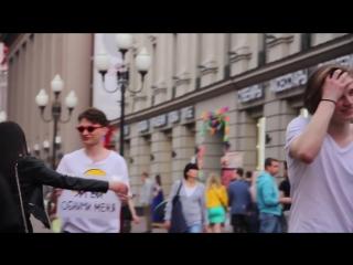 [Женя Светски] КАК РЕАГИРУЮТ НА ГЕЯ В МОСКВЕ? СОЦИАЛЬНЫЙ ЭКСПЕРИМЕНТ В РОССИИ!