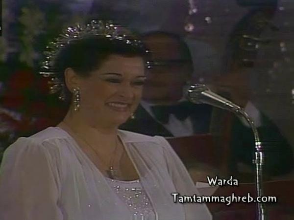 Yama Layali - Warda مــــال العذال ومالنــــا ـ وردة