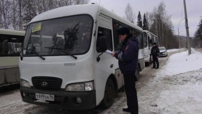 Контроль за перевозкой пассажиров продолжается